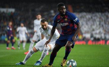 Три английски колоса искат защитник на Барселона