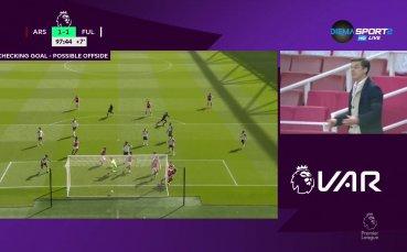 Арсенал оцеля срещу Фулъм в последните минути