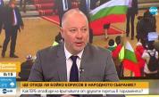 Росен Желязков: Целта е Борисов да бъде унизен