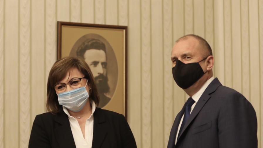 Консултации на президента Радев с БСП
