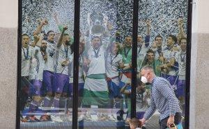 """УЕФА """"бие шута"""" на Ман Сити, Реал Мадрид и Челси от Шампионска лига"""