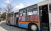 Тролей-галерия в София показва културното наследство на 21 страни