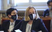 Правната комисия прие проекта на ИТН, отхвърли този на ГЕРБ