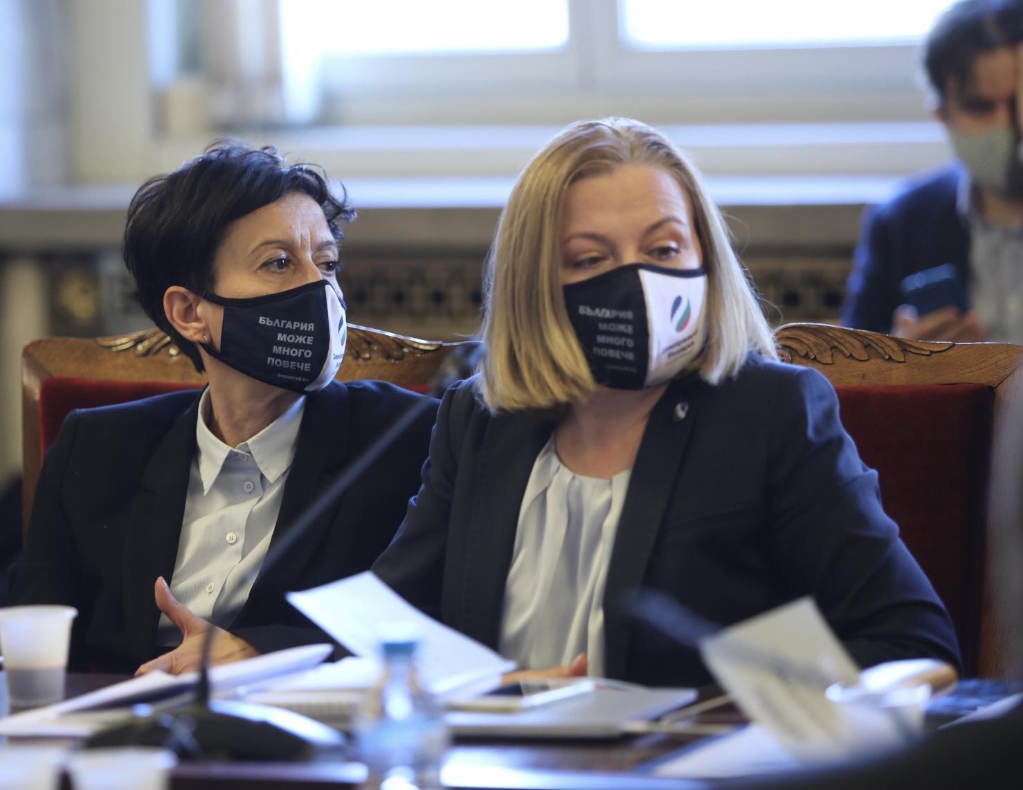 Заседание на комисията по правни въпроси