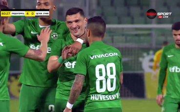Десподов матира Наумов за 4:0 след прекрасна атака