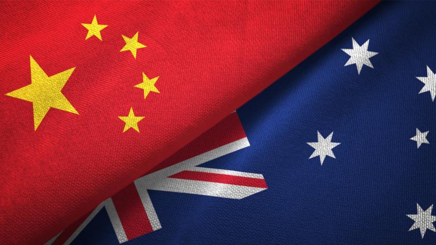 <p>Шпионаж и 5 G, напрежение между Китай и Австралия</p>