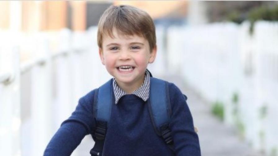Принц Луи става на три! Кейт Мидълтън сподели очарователна снимка в Instagram