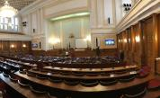 Спорове и предложение за 1400 лева депутатска заплата