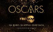 Церемонията по връчване на наградите Oscars® на живо по KINO NOVA
