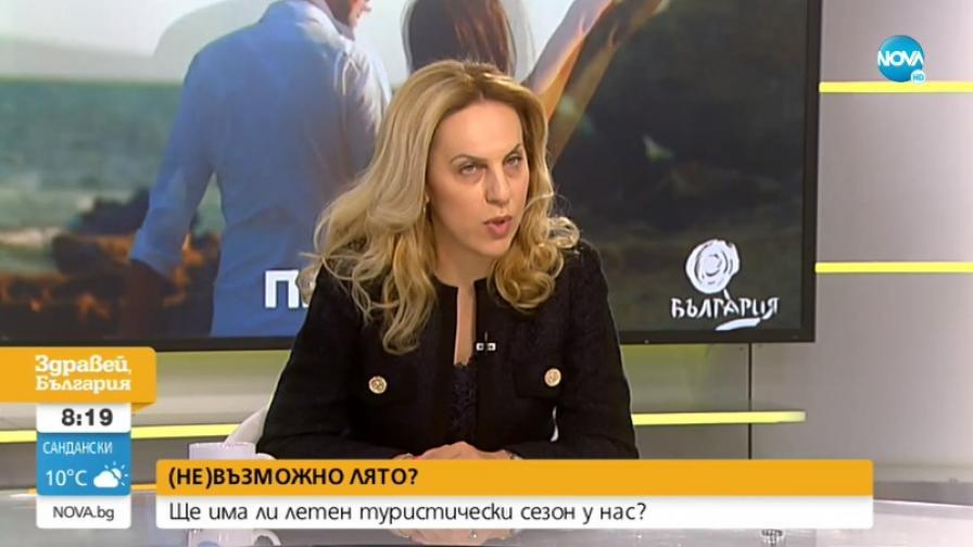 <p>Условията, при които&nbsp;чуждестранните туристите ще почиват в България</p>