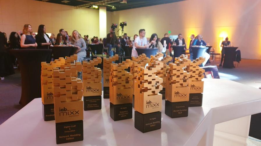 IAB MIXX Awards 2021 откри фестивалния сезон в България