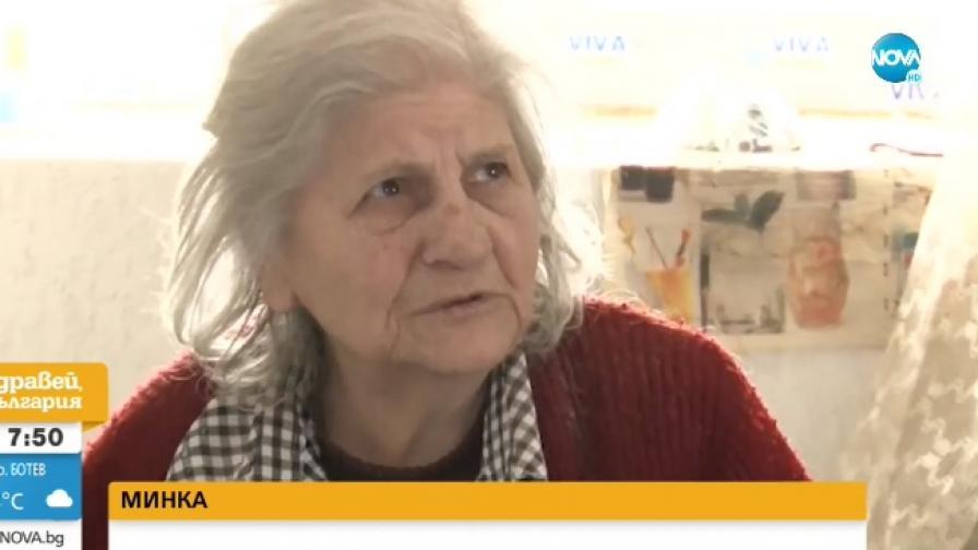 Съседи сигнализират, че възрастна жена се нуждае от помощ
