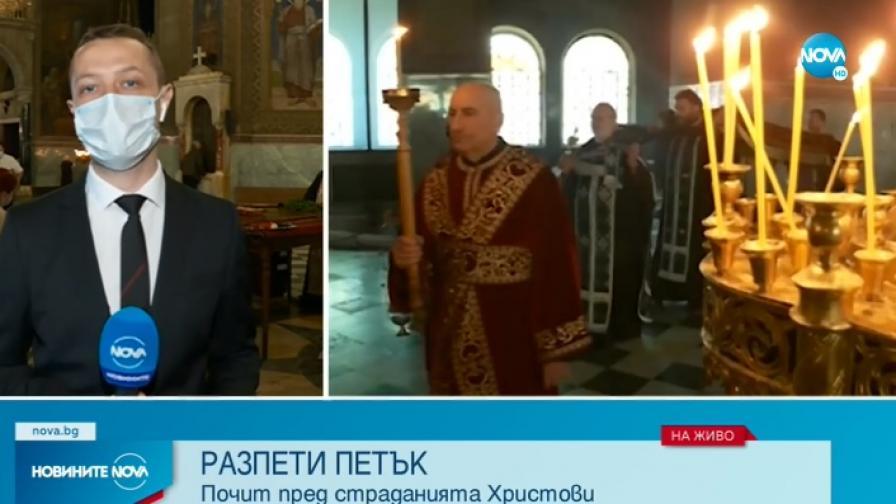 Румънски джебчии в храмовете в София, обраха екип на NOVA