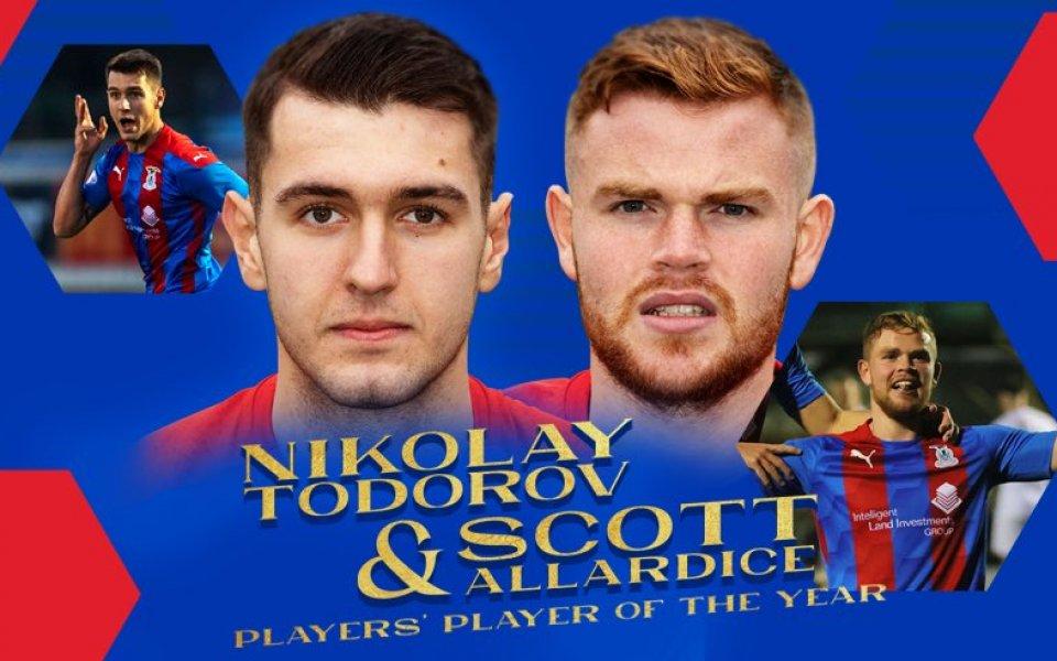 Огромно признание за наш талант в Шотландия