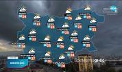 Прогноза за времето (06.05.2021 - обедна емисия)