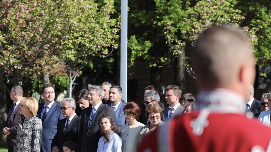 Ден на храбростта и празник на Българската...