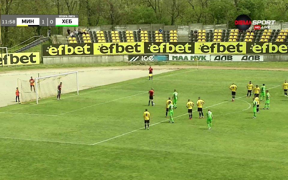Хебър Пазарджик изравни резултата в мача срещу Миньор, част от