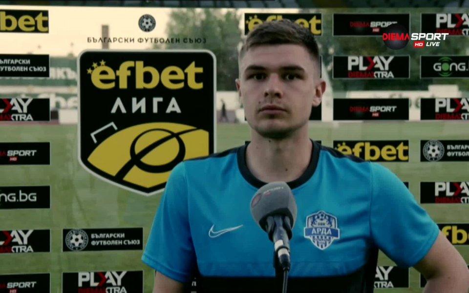 Играчът на мача Берое - Арда Тонислав Йорданов бе изключително