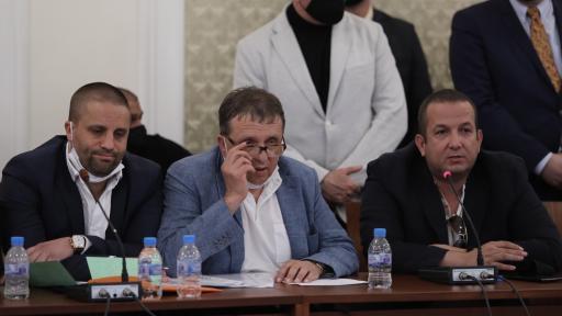 Заседание на комисията, разследваща правителството