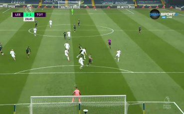 Лийдс Юнайтед - Тотнъм 2:1 /първо полувреме/