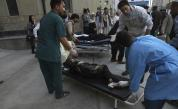 Атентат срещу училище, десетки убити момичета