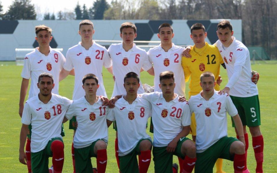Юношеският национален отбор на България до 17 г. стартира участието