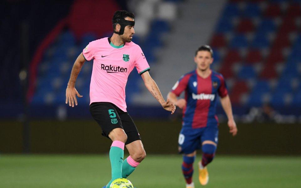 Отборите на Леванте и Барселонаиграят при резултат 0:1в мач от