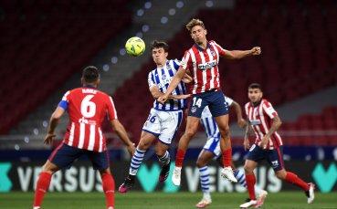 НА ЖИВО: Атлетико М - Реал Сосиедад 2:0