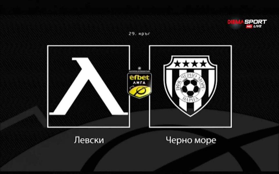 Отборът на Левски приема Черно море в мач от плейофите