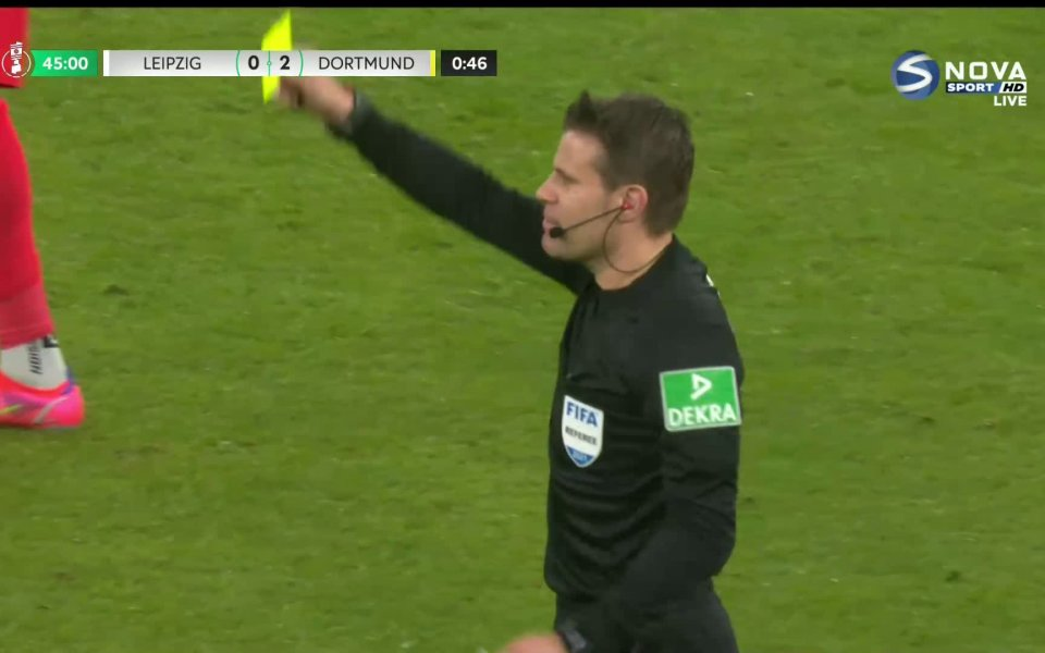 РБ Лайпциг - Дортмунд 0:3 /първо полувреме/