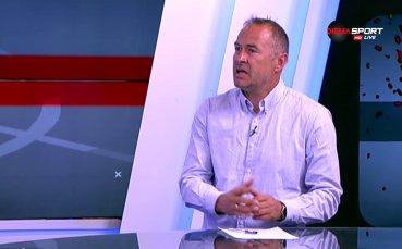 Светкавичната реакция на Светослав Вуцов срещу Етър