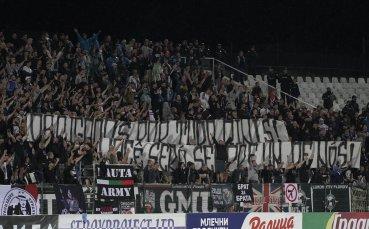 Локомотивците се сбогуваха с Алмейда по подобаващ начин (снимка)