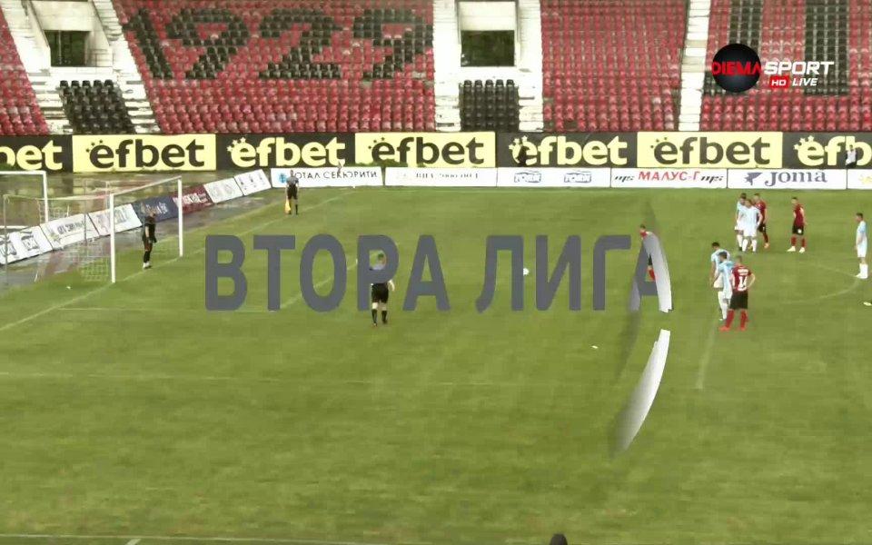 Локомотив София - Созопол 1:1 /първо полувреме/