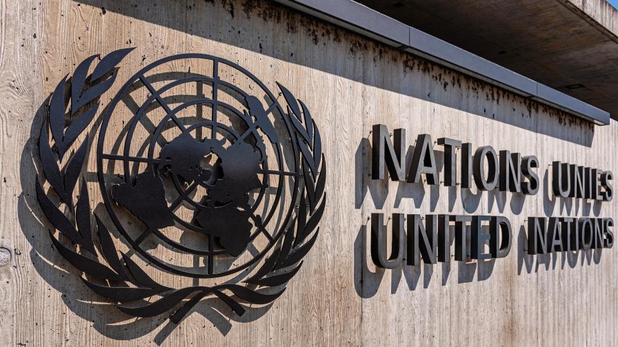 ООН предупреди за риск от неконтролируема криза в Близкия изток