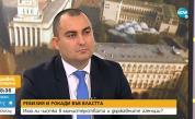 Александър Иванов за ББР: