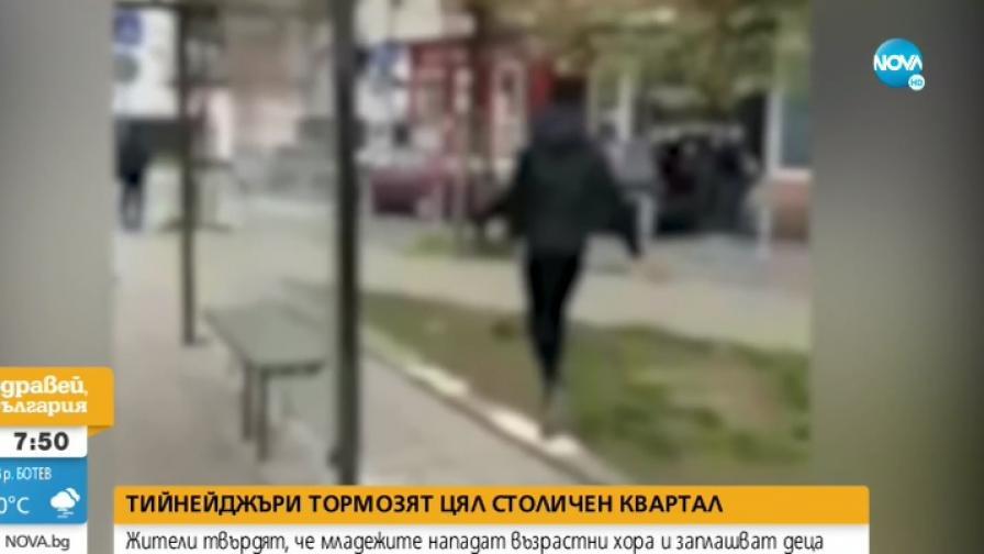 Тийнейджъри тормозят цял квартал, качват записи на постъпките