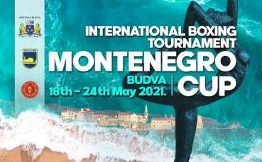 Изпращаме 7 боксьора на Купата на Черна гора