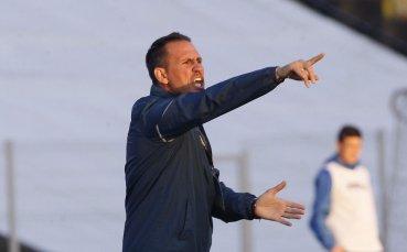 Живко Миланов: Надявам се Левски да издържи, съжаляваме за изпуснатата победа