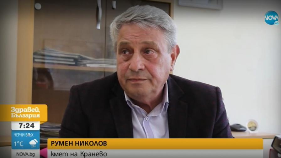 Кметът на Кранево: Мръсотията вече е нетърпима