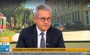 Цонев: Пеевски никога не е имал кредити от ББР