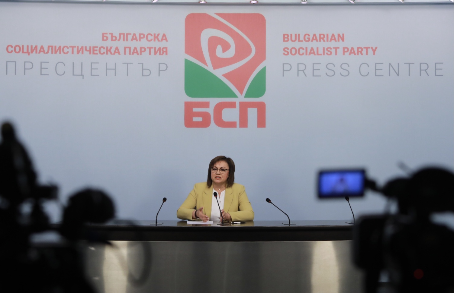 Пресконференция на БСП