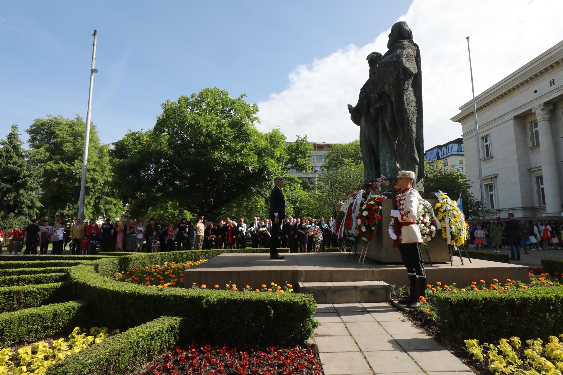 Празнуваме Деня на светите братя Кирил и Методий
