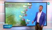 Прогноза за времето (26.05.2021 - обедна емисия)