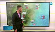 Прогноза за времето (31.05.2021 - сутрешна)