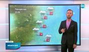 Прогноза за времето (31.05.2021 - обедна емисия)