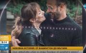 Една любовна история от Америка до ромската махала
