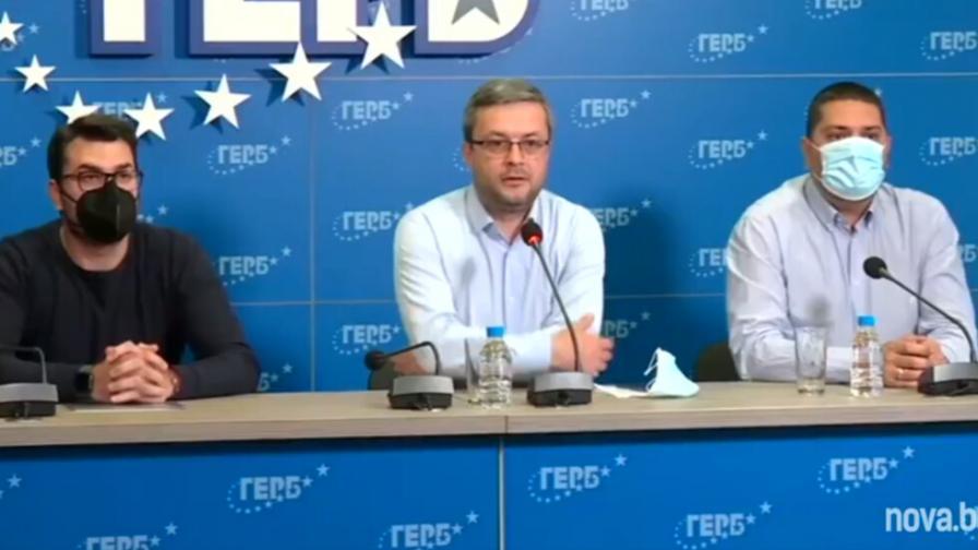 ГЕРБ с остри критики за избора на областни управители и министри