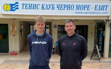 Пьотр Нестеров на финал на Европейското лично първенство за юноши