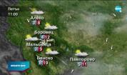 Прогноза за времето (03.06.2021 - централна емисия)