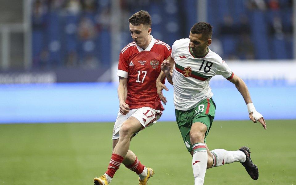България загуби контролата си срещу Русия с минималното